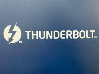 英特爾Thundetbolt 4標準完整公開 相容USB4安全性更高