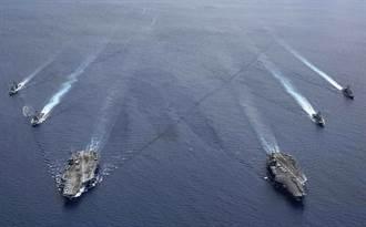 美兩航母戰鬥群南海軍演超小心 全面採取非比尋常措施