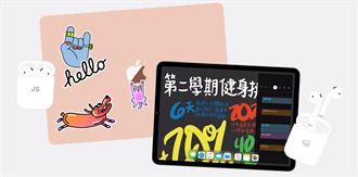 學生族有福 蘋果開學季優惠啟動買iPad/Mac送AirPods
