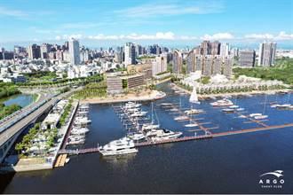 亞果遊艇集團 打造台灣最大遊艇城