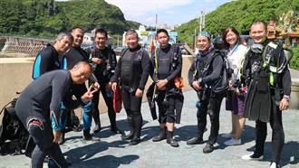 海科館推出水肺潛水體驗 加碼介紹水域安全