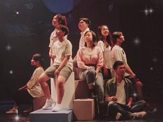 基隆青少年戲劇節重磅回歸!來劇場看戲還能追夢