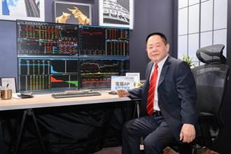 三竹推電腦、電視看盤系統 打造「報價生態圈」