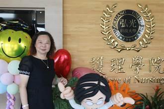 弘光科大護理系博士班 首位畢業生誕生