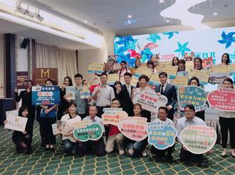 台北夏季旅展開跑!東南旅遊8月預售韓國行