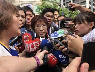 聲援吳怡玎 洪秀柱批綠營立委:為政治利益喪心病狂