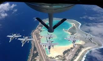 佈置太平洋制海權核心要塞 美軍打造對陸前哨基地