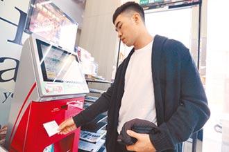 綁定台灣Pay 公股銀加碼回饋