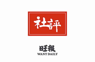 發掘本土直播主 助台灣商品銷陸