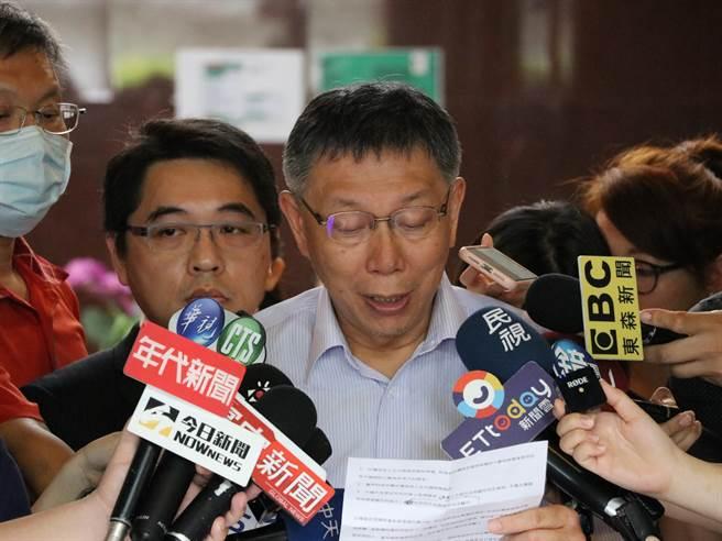 台北市長柯文哲北檢出庭後痛斥葛特曼是對我的污辱,也是對台灣醫界的污辱。(實習記者李程程攝)