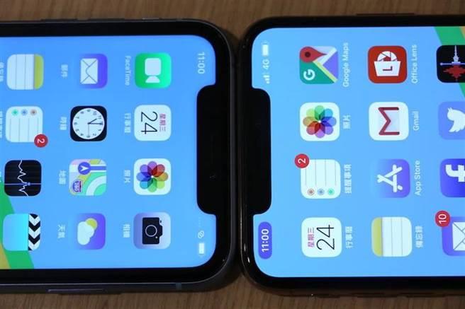 iPhone XR的LCD螢幕(左)對比iPhone XS Max的OLED螢幕,存在肉眼可明顯分辨的細緻度差別。(黃慧雯攝)