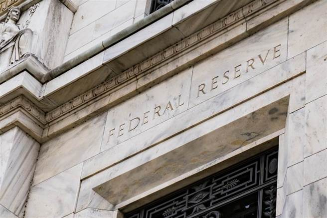 美國聯準會已經結束對回購市場10個月來的干預。圖/美聯社