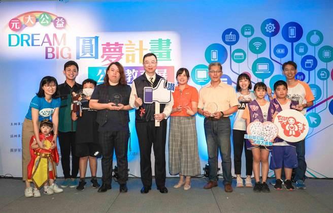 元大金控暨元大文教基金會邀來Dream Big六個圓夢單位共同舉辦公益教育展,分享創新教育成果並推廣健康防疫迎暑假。(元大金控提供)