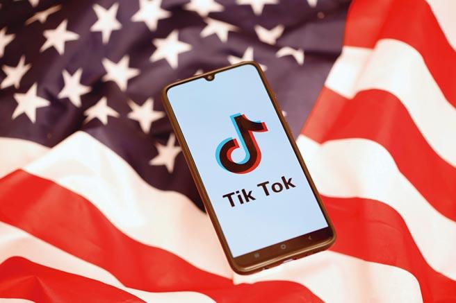 美國聯邦貿易委員會(FTC)和司法部近期正在調查抖音海外版TikTok是否有違反保護兒童隱私協議。圖/路透