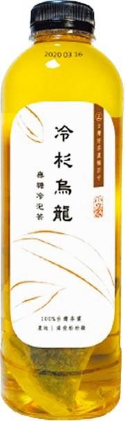 全聯「小立家台灣無糖冷泡茶-冷杉烏龍、頂級金萱」,1000ml,16日前原價90元、特價買1送1。(全聯提供)
