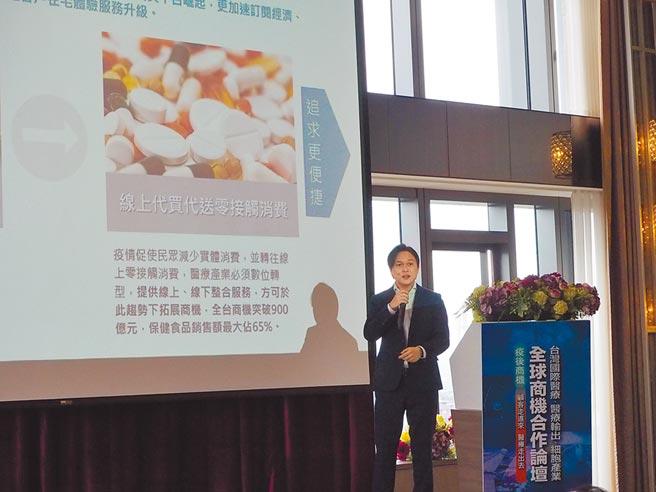 醫家醫生技公司總經理王昱智表示,因疫情關係,線上零接觸消費成商機。(實習記者王奕心攝)