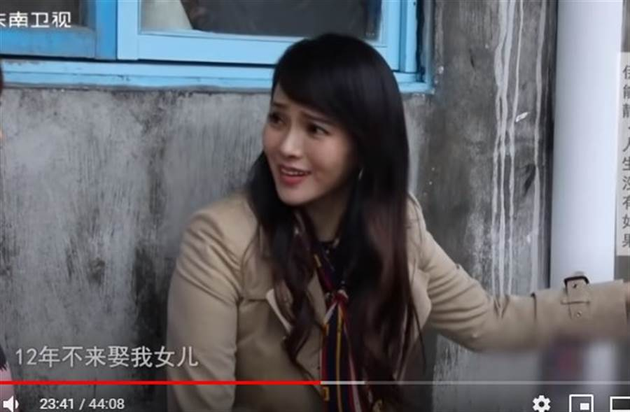 伊能靜昔日訪談一一被翻出。(取自YouTube)