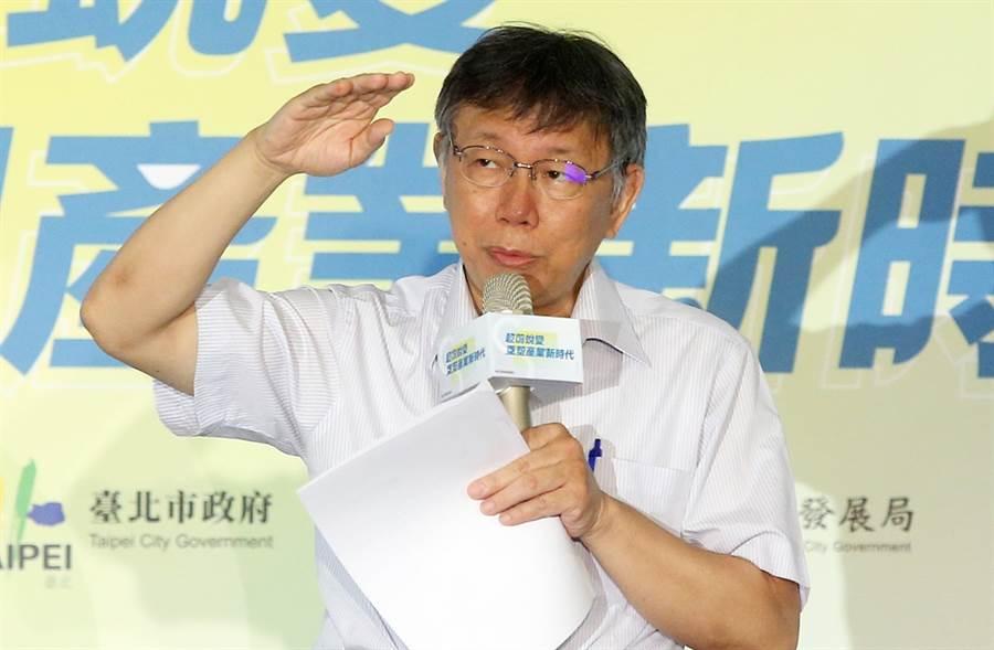 台北市長柯文哲。(圖/中時資料照片)