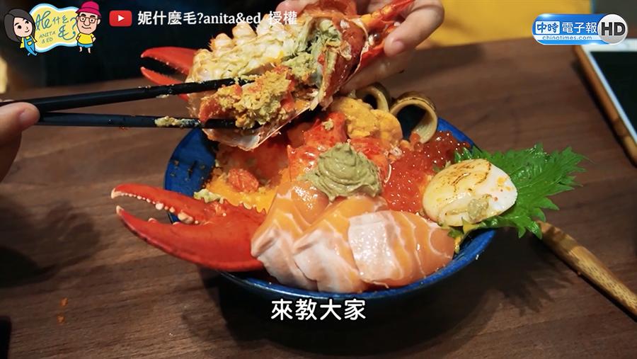 彷彿整片海洋就在眼前 台南超澎拜海鮮丼飯 (圖/Youtuber妮什麼毛?anita&ed 授權)