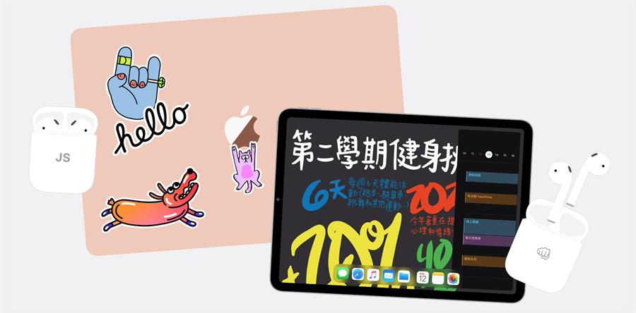 蘋果從7月9日起至9月29日推出開學季專案,買iPad/Mac送AirPods。(摘自蘋果官網)