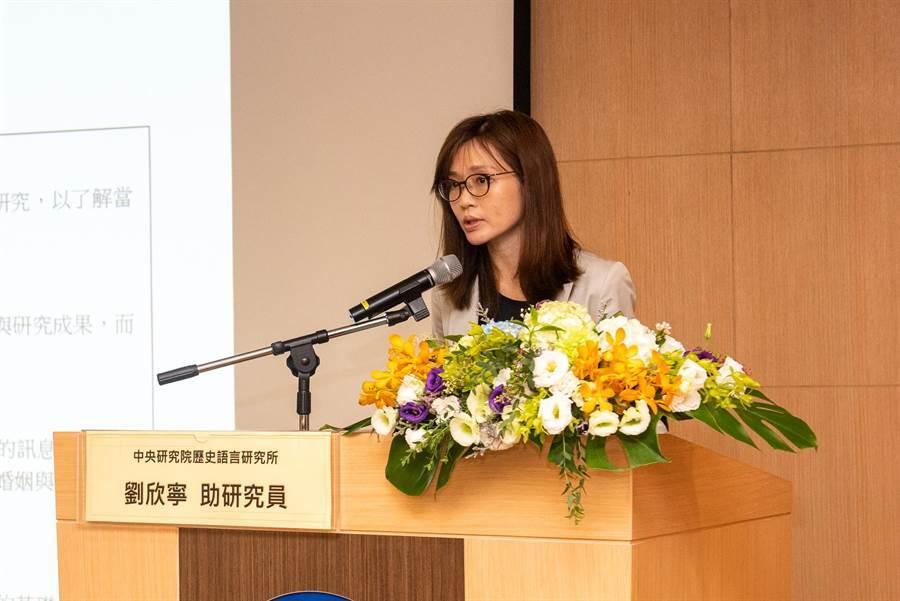 中研院歷史語言研究所助研究員劉欣寧。(中研院提供/林志成台北傳真)