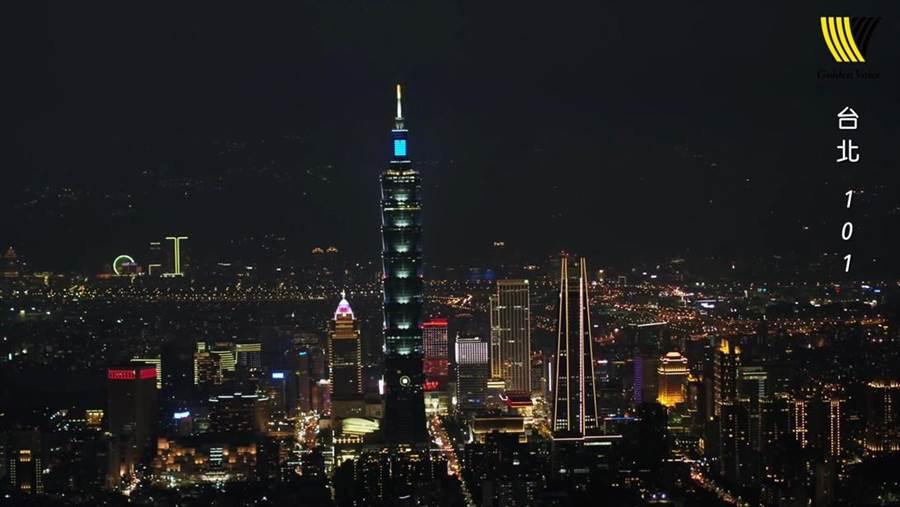 金嗓電腦科技公司空拍紀錄著名地標台北101。(金嗓公司提供/賴佑維桃園傳真)