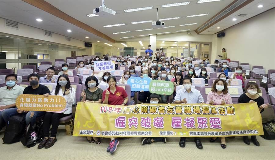 勞動部雲嘉南分署今日在成功大學舉辦身心障礙者友善職場倡議活動,吸引30餘家企業代表參加交流。(曹婷婷攝)