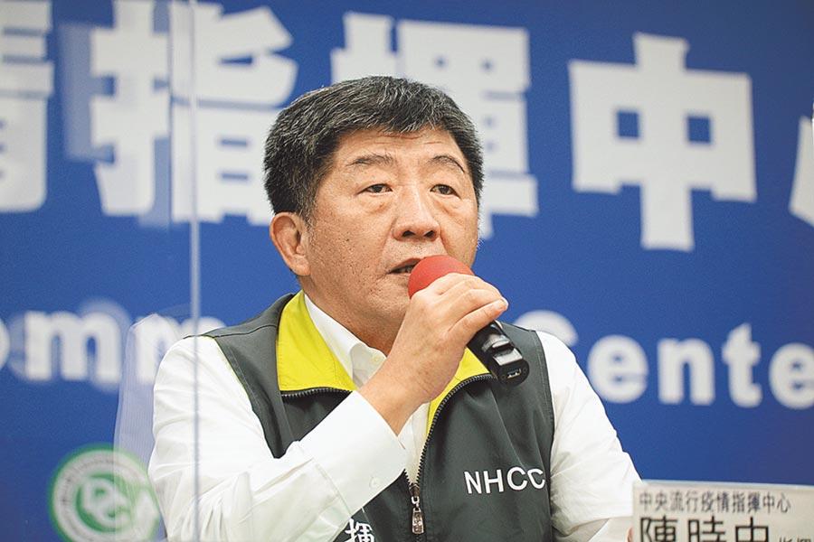 中央流行疫情指揮中心指揮官陳時中。(中央流行疫情指揮中心提供)