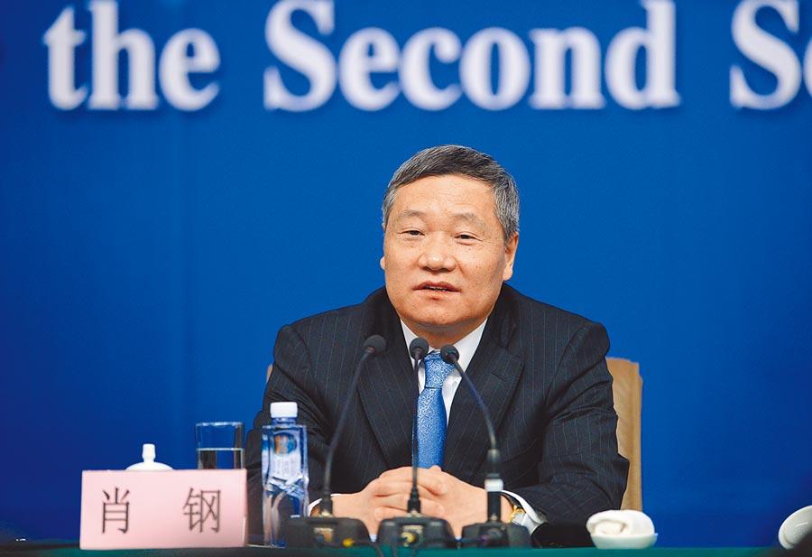 大陸前證監會主席肖鋼。(新華社資料照片)