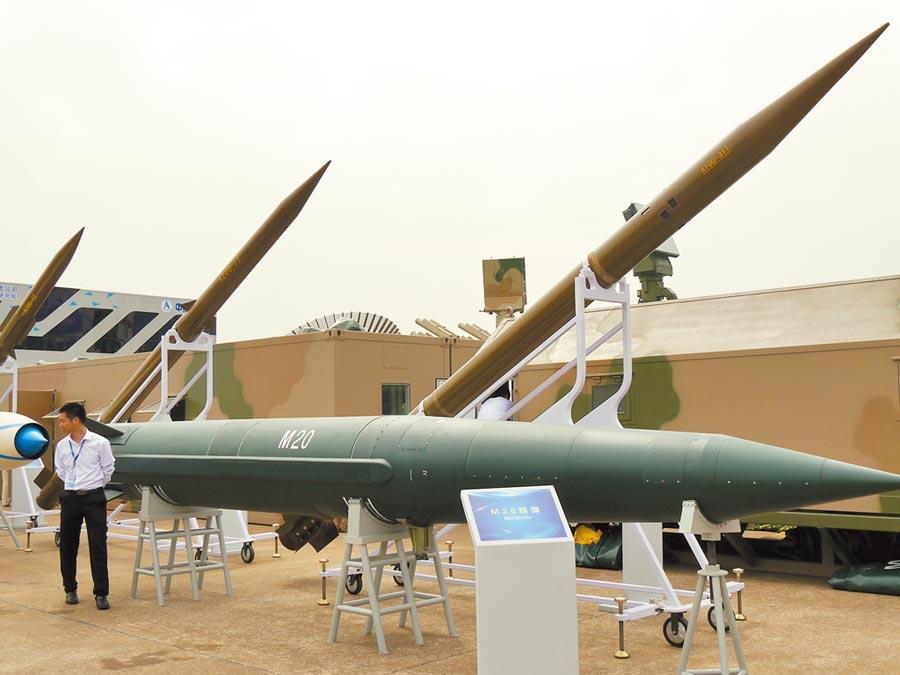 2016年珠海航展上展示的M20地對地飛彈。(記者張國威攝)