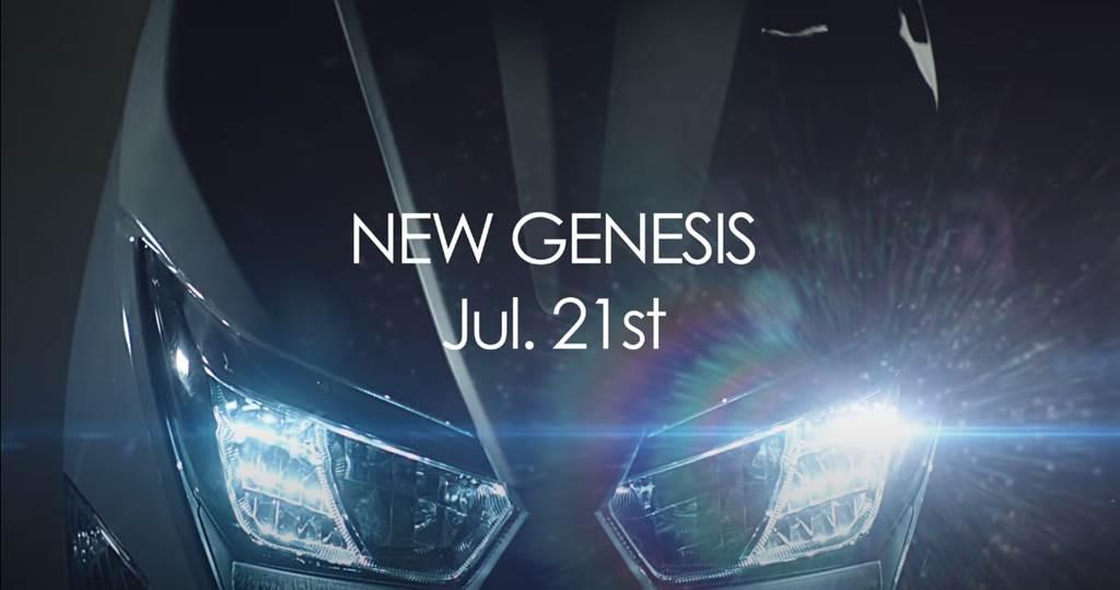 預告將於7月21日發表。