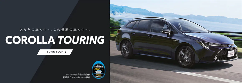 2020 上半年度日本新車銷售排行出爐,受疫情影響普遍下滑、Toyota Raize 奪得第一!