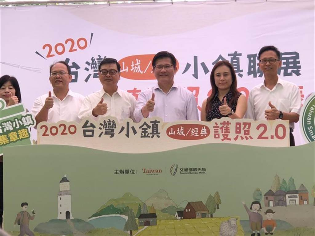 左三為觀光局長張錫聰,右三為交通部長林佳龍。(圖/觀光局提供)