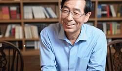 首爾市長朴元淳疑輕生 捲性騷疑雲 遭指控「還有很多受害者」