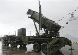 美國務院點頭 近183億售台愛國者3型飛彈重新認證設備與技術