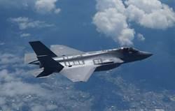 近6800億 美將售105架F-35 使日成亞洲最大閃電戰機國