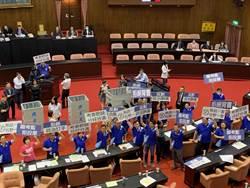 藍委突襲議場拒行使考委同意權 綠委酸噴口水有傳染疫情風險