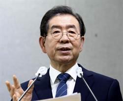 「我對不起大家」首爾市長遺書公開僅4句