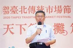 滬台雙城論壇22日登場 將採視訊會面