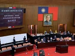 林淑芬拒領考委選票 這2名考委各獲1張無效票