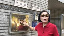 不滿遭議員指控坐領高薪上班打牌 唐碧娥告蔡育輝加重誹謗求償100萬