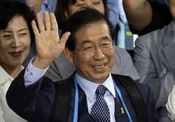 曾大力支持「Me too」首爾市長竟栽在性騷疑雲