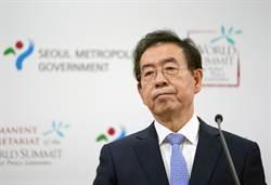 首爾市長輕生亡捲性侵疑雲 秘書控他「TG傳不雅照」:還要求自拍