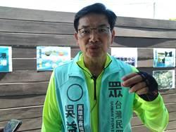 為夫討公道林絲娛提告  吳益政表示支持