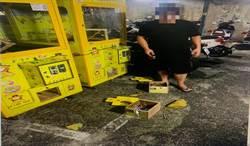 夾娃娃機暗藏賭博 獎品換現金8個喇叭換5600元機台主遭逮