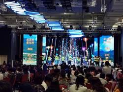 台開在花蓮新天堂樂園全新打造多功能宴會廳
