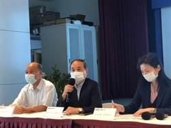 三洋電泰山廠開發容積率預計八月定案