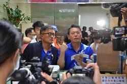 質疑張仲傑涉犯背信罪 藍委向雄檢遞狀告發