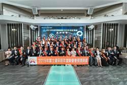 富士達保經年度榮譽會頒獎 展望下半年再創新高峰