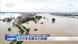 暴雨肆虐 江西鄱陽湖昌江大堤潰決 洪水漫淹15村